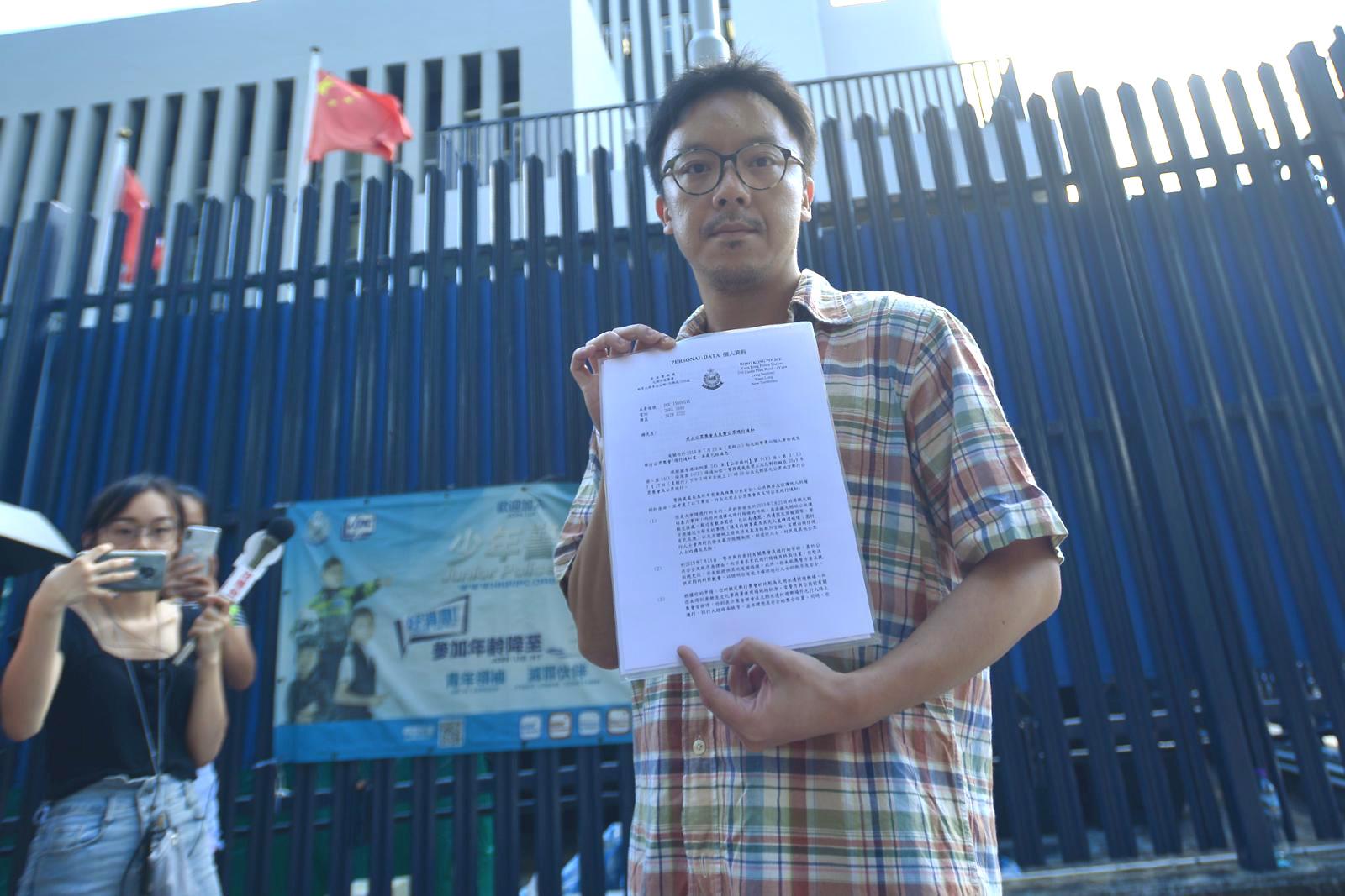 鍾健平對「光復元朗」上訴得直無信心 。