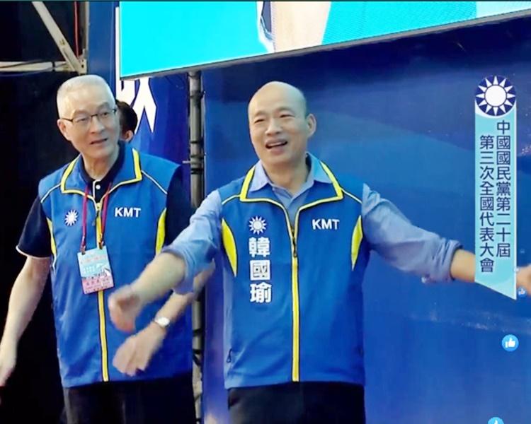 韓國瑜(右)正式獲提名參選。中國國民黨網站截圖