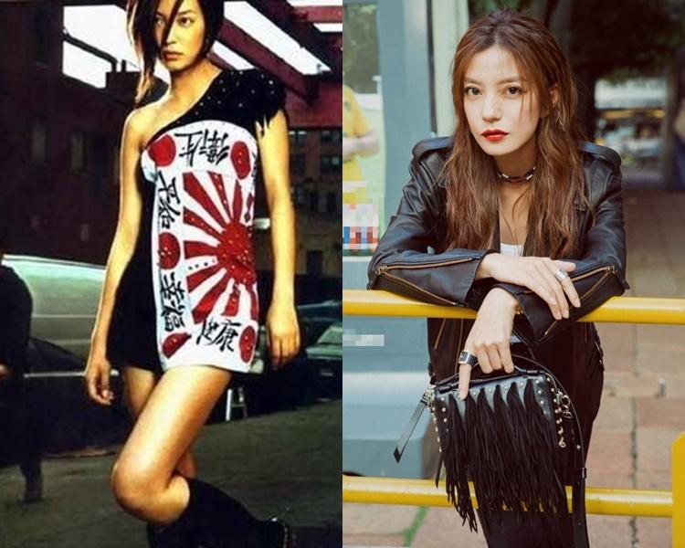 趙薇曾因穿上日本國旗衫而遭人襲擊。