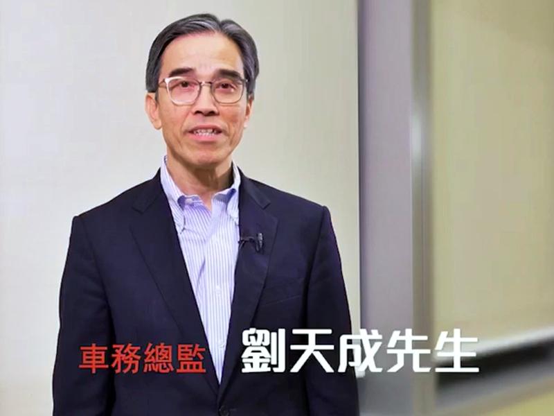劉天成強調無員工被處分或受傷。