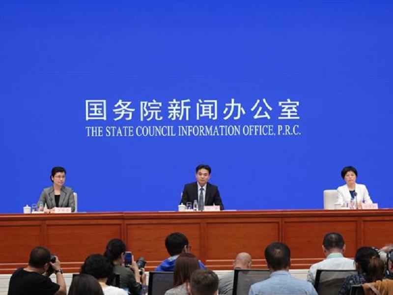 國務院新聞辦舉行新聞發布會。網上圖片