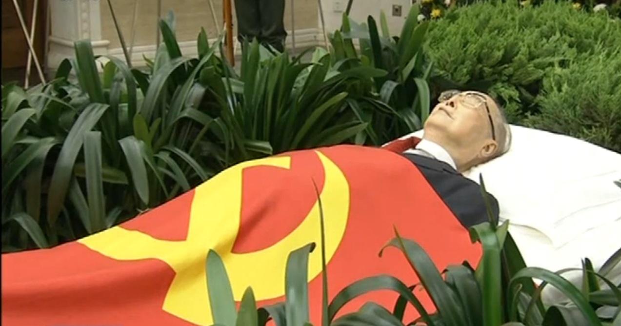 前總理李鵬告別儀式 。央視截圖