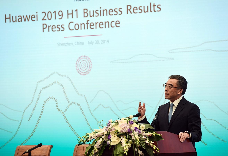 華為上半年業績增長23.2%。