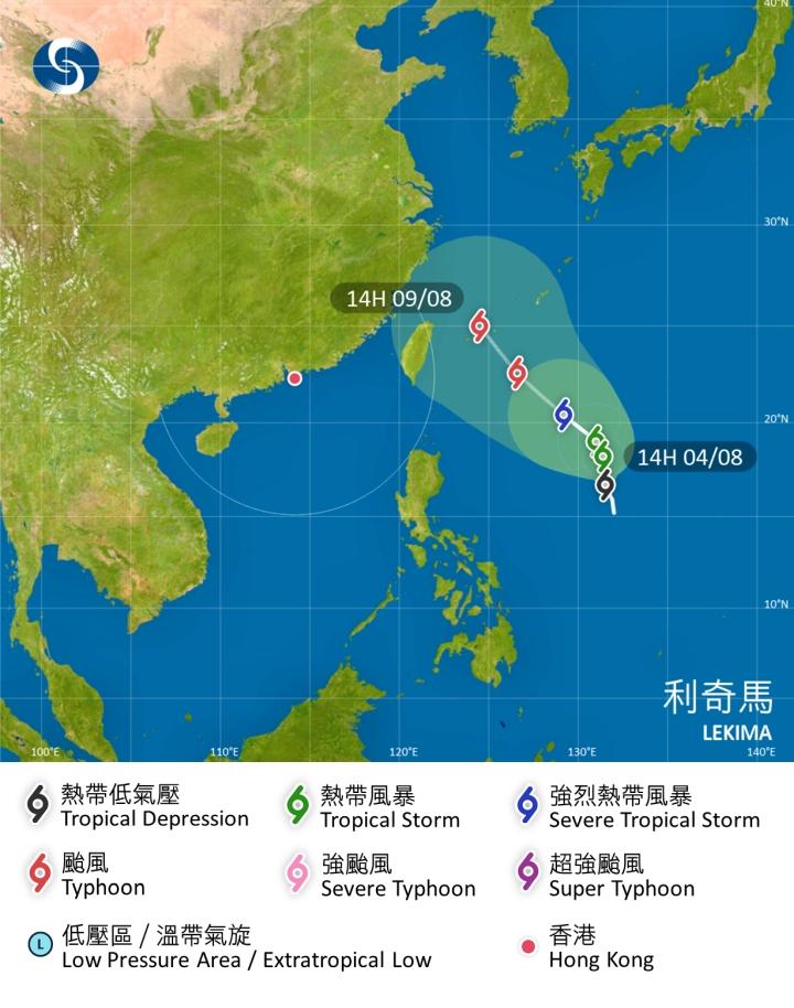 風暴利奇馬的預測路徑。香港天文台