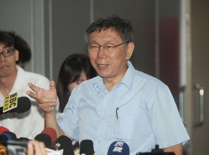 柯文哲擔任台灣民眾黨黨主席。網圖