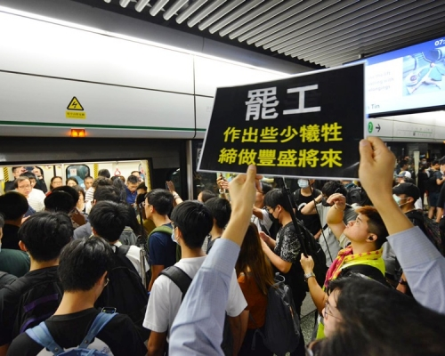 網民再發起不合作運動 計畫下周一堵港鐵
