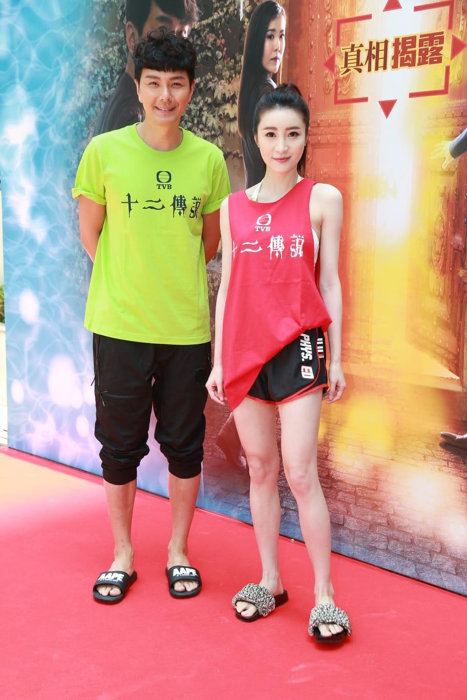 蕭正楠、林夏薇為劇集《十二傳說》宣傳。