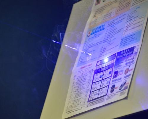 警方示範「鐳射槍」照射紙張10秒內現白煙 李桂華指無損公平審訊