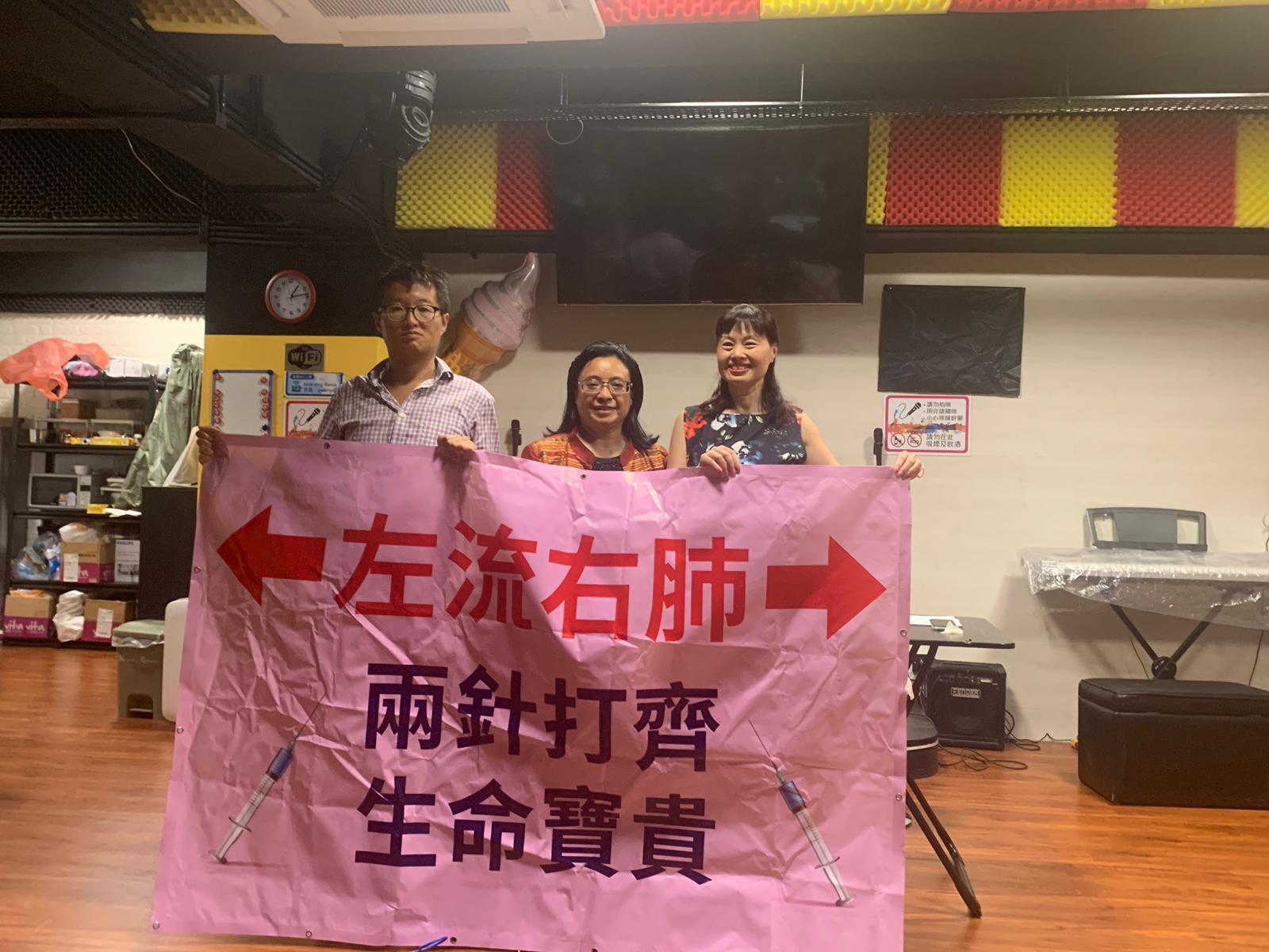 香港執業藥劑師協會。