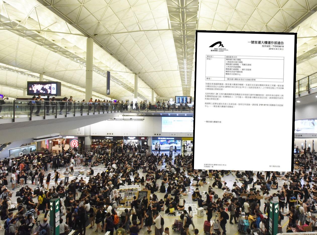 機管局將於一號客樓大樓旅客登記大堂實施進出管制。資料圖片/網圖
