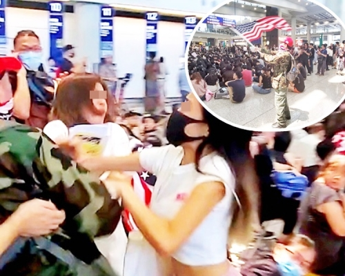 【萬人接機】女子不滿揮美國旗 與集會人士爭執(片段)