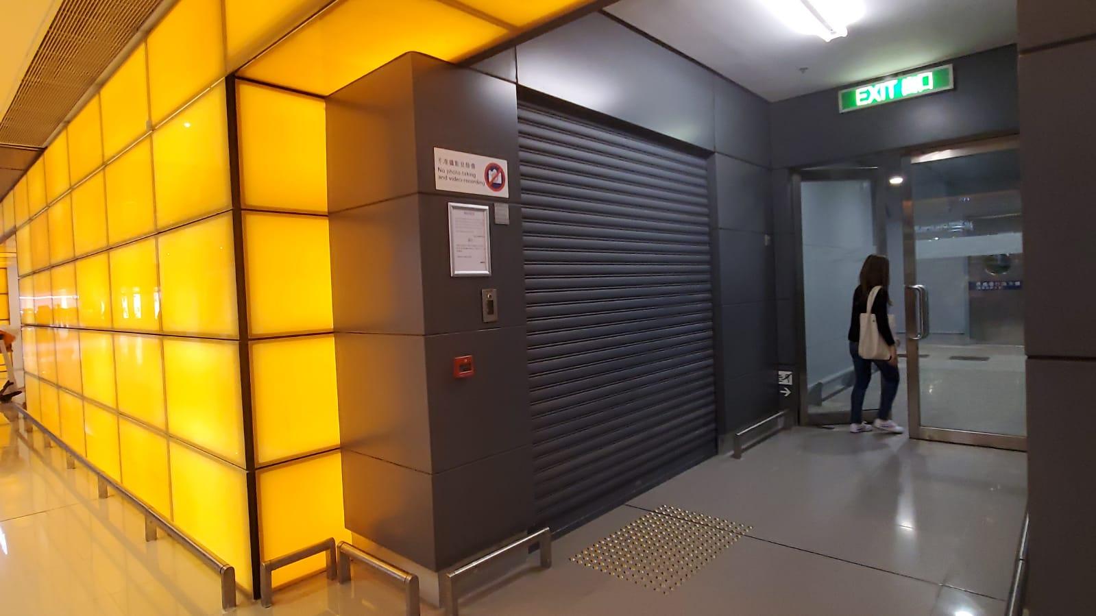 機鐵站的警崗未有警員駐守。