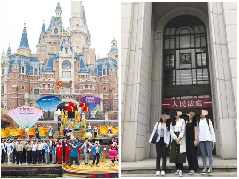 大學生不滿上海迪士尼禁止攜帶外來食物,將其告上法庭。網圖
