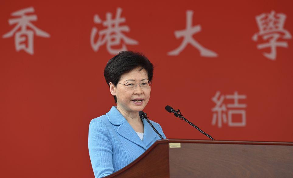 林鄭致辭時說目前香港正於外憂內患之際。