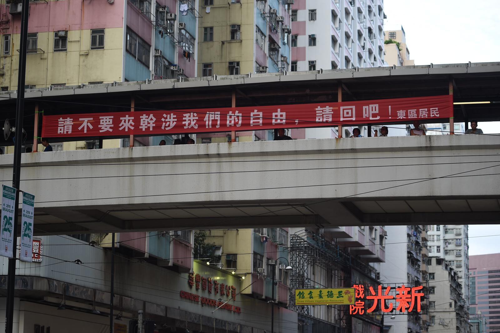 有人在橋上掛橫額。