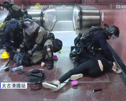 【逃犯條例】警太古站電梯揮棍追捕示威者  康山附近施放催淚彈