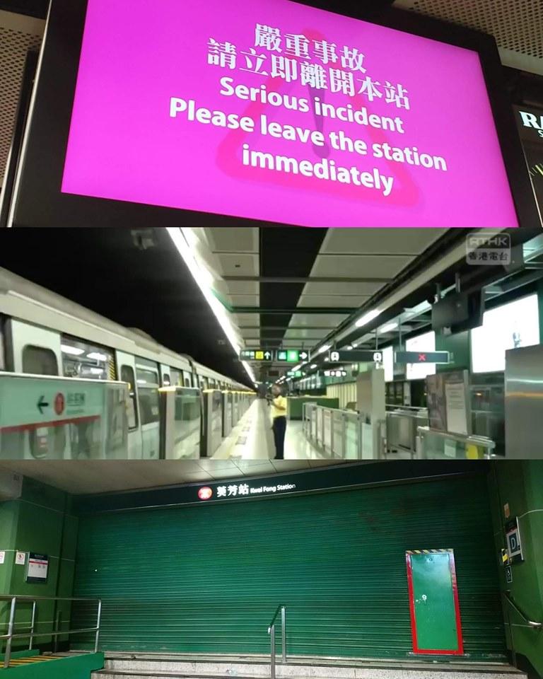 港鐵車務人員在facebook「MTR Service Update」透露事發經過。 「MTR Service Update」FB