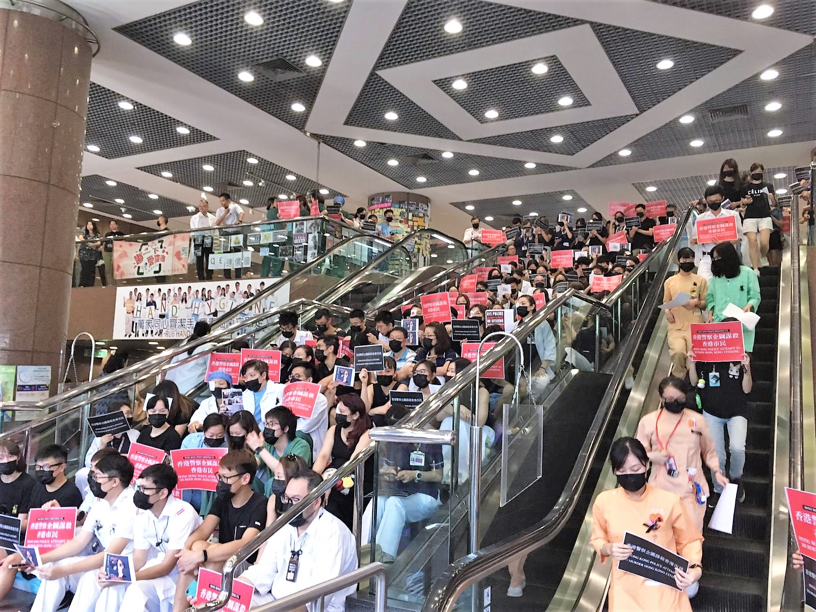 伊利沙伯醫院集會有逾200人出席。