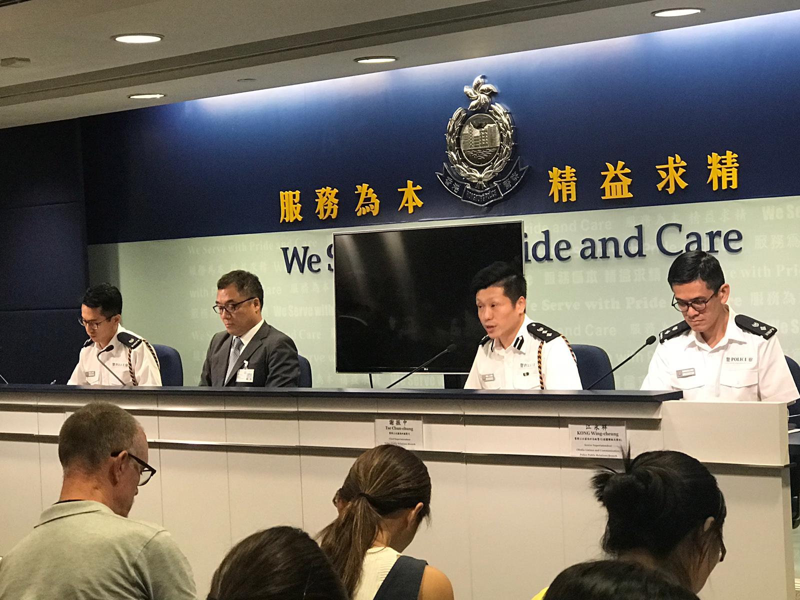 警方指今日19人被落案檢控。