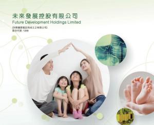 【1259】未來發展料中期稅後淨虧損5800萬至7300萬人幣