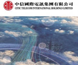 【1883】中信電訊中期盈利升4.6% 息5仙