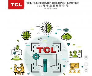 【1070】TCL電子盈喜 料中期盈利大增