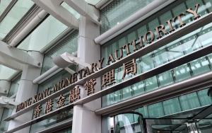 外匯基金7月境外資產增加323億元
