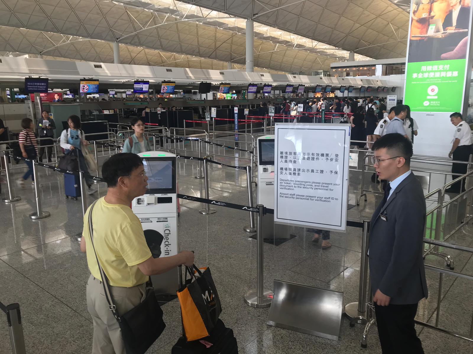 機場已實施人流管制措施。