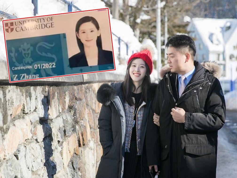 多次傳出劉強東與章澤天已經離婚。網圖