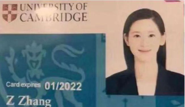 章澤天在英國劍橋大學的學生證。網圖