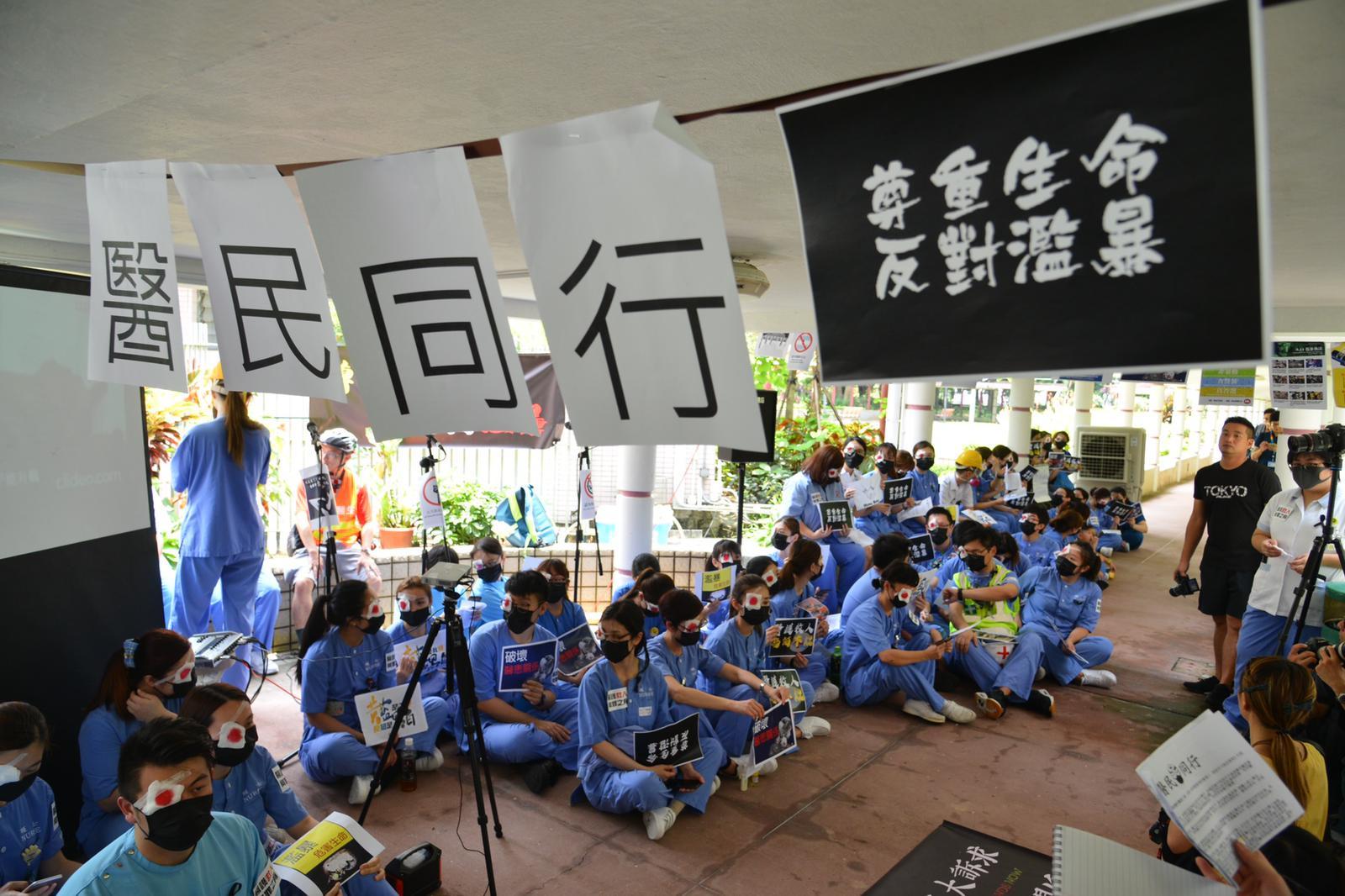 律敦治醫院醫護發起靜坐集會。