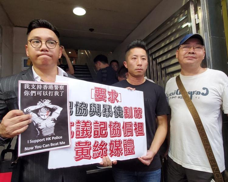 抗議人士批評記者不公不義。