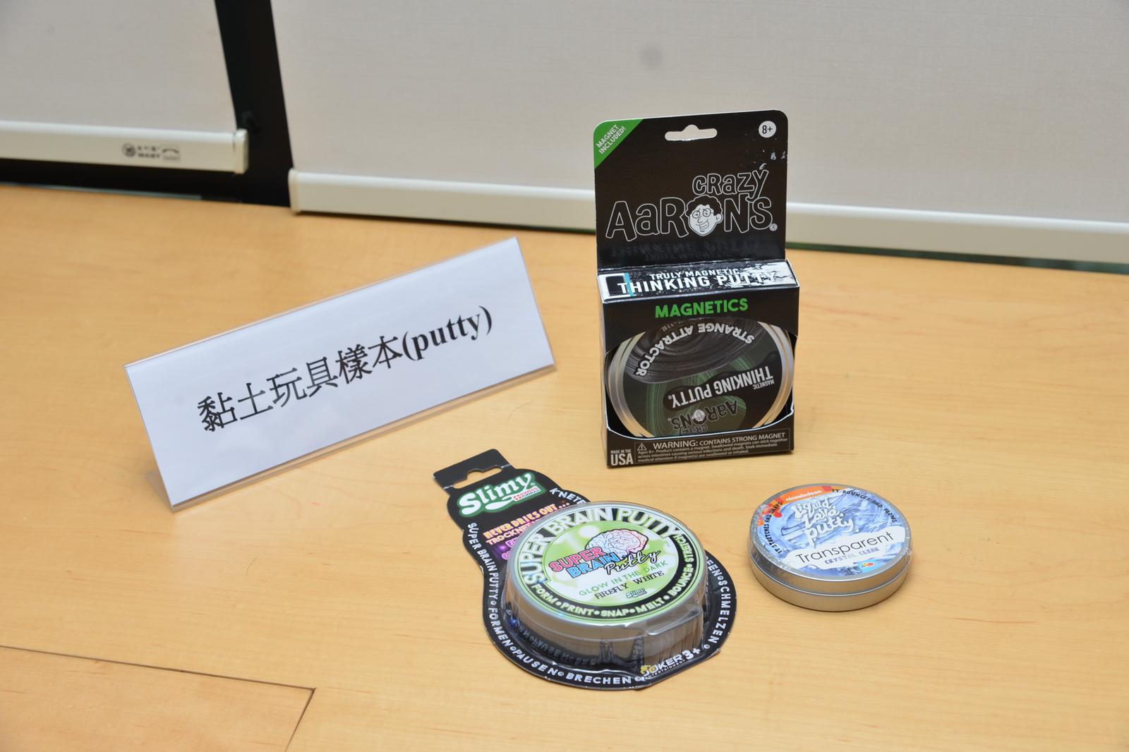 消委會測試市面上20款俗稱「鬼口水」及黏土玩具的樣本。