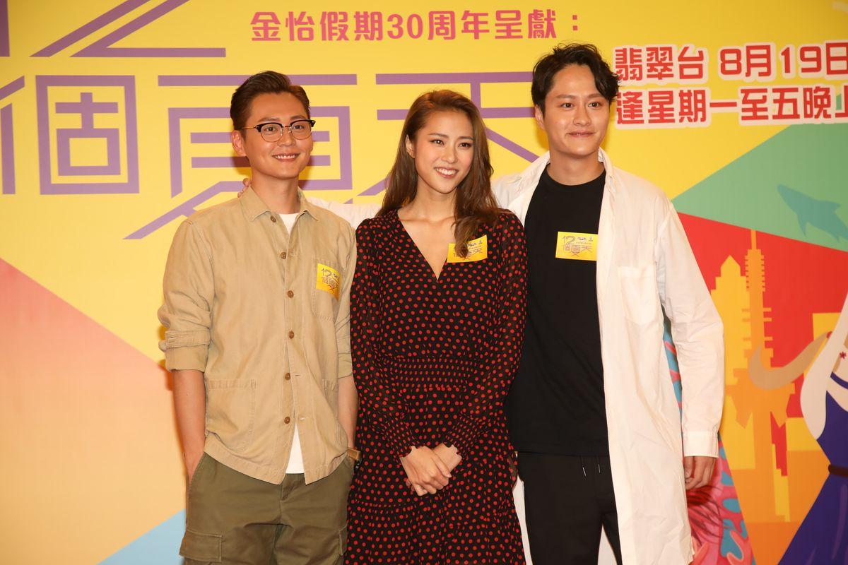 劉穎璇自爆全程跟在張振朗和謝東閔身後影相。