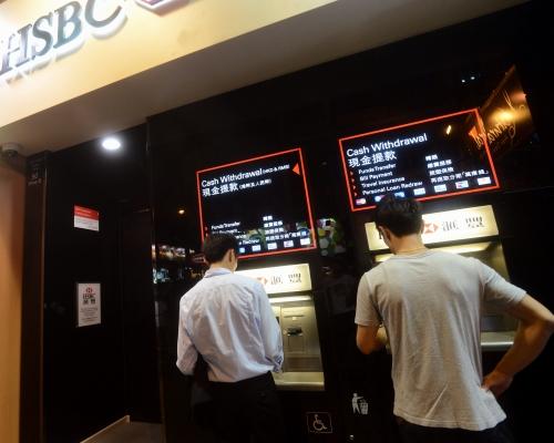 【逃犯條例】網民發起「擠提」活動 金管局:銀行運作正常