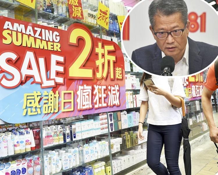 陳茂波(小圖)指本港已連續6季經濟增長動力放緩。