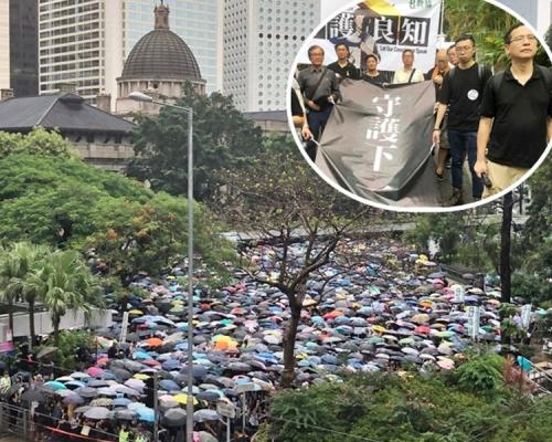 【逃犯條例】教育界大遊行教協指逾2.2萬人參加 警方:高峰時8300人