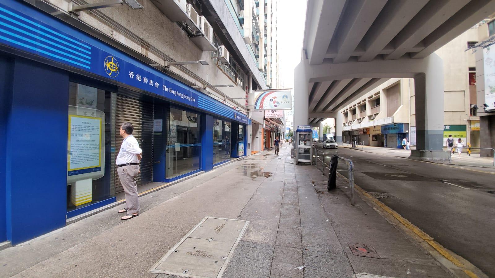 民裕街的賽馬會投注站暫停營業。