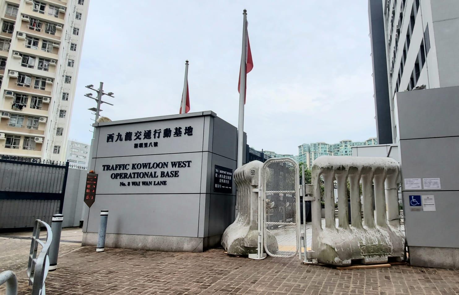 位於紅磡的西九龍交通行動基地外加設水馬。