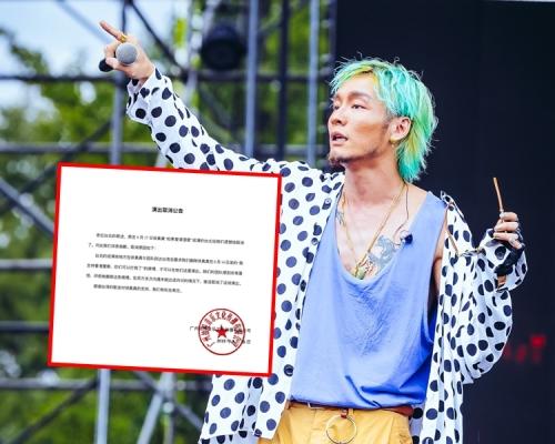 台要求刪除「支持香港警察」帖文 大陸說唱歌手徐真真取消巡演