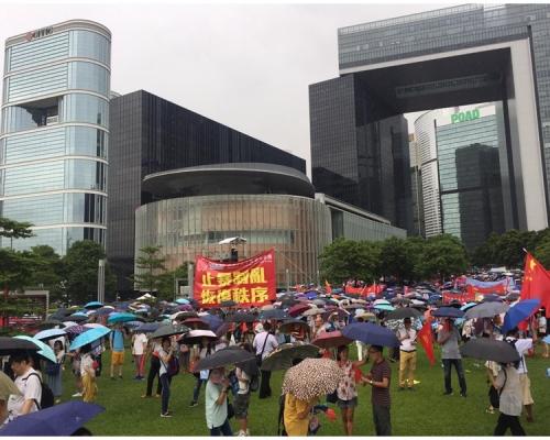 【逃犯條例】金鐘反暴力集會 大會指47.6萬人參與