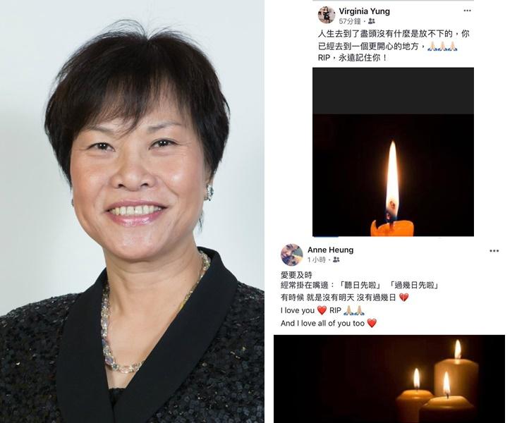 Rosa離世,翁嘉穗、向海嵐都在網上悼念。