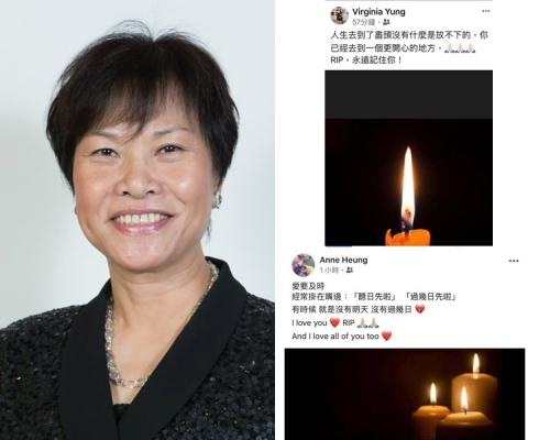 「港姐之母」陳紫蓮癌病離世 翁嘉穗向海嵐發文悼念