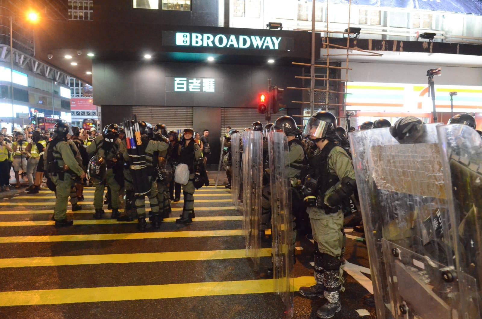 警方彌敦道快速清場