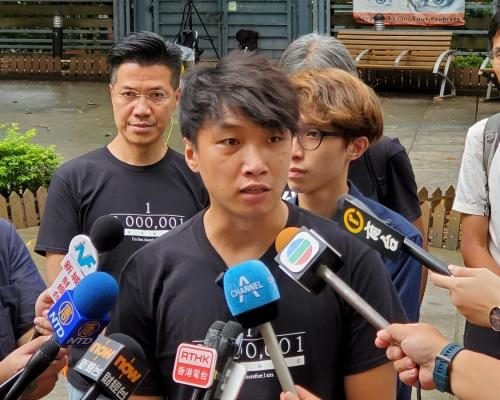 【818集會】民陣:周日流水式集會 逼爆維園促警方封路