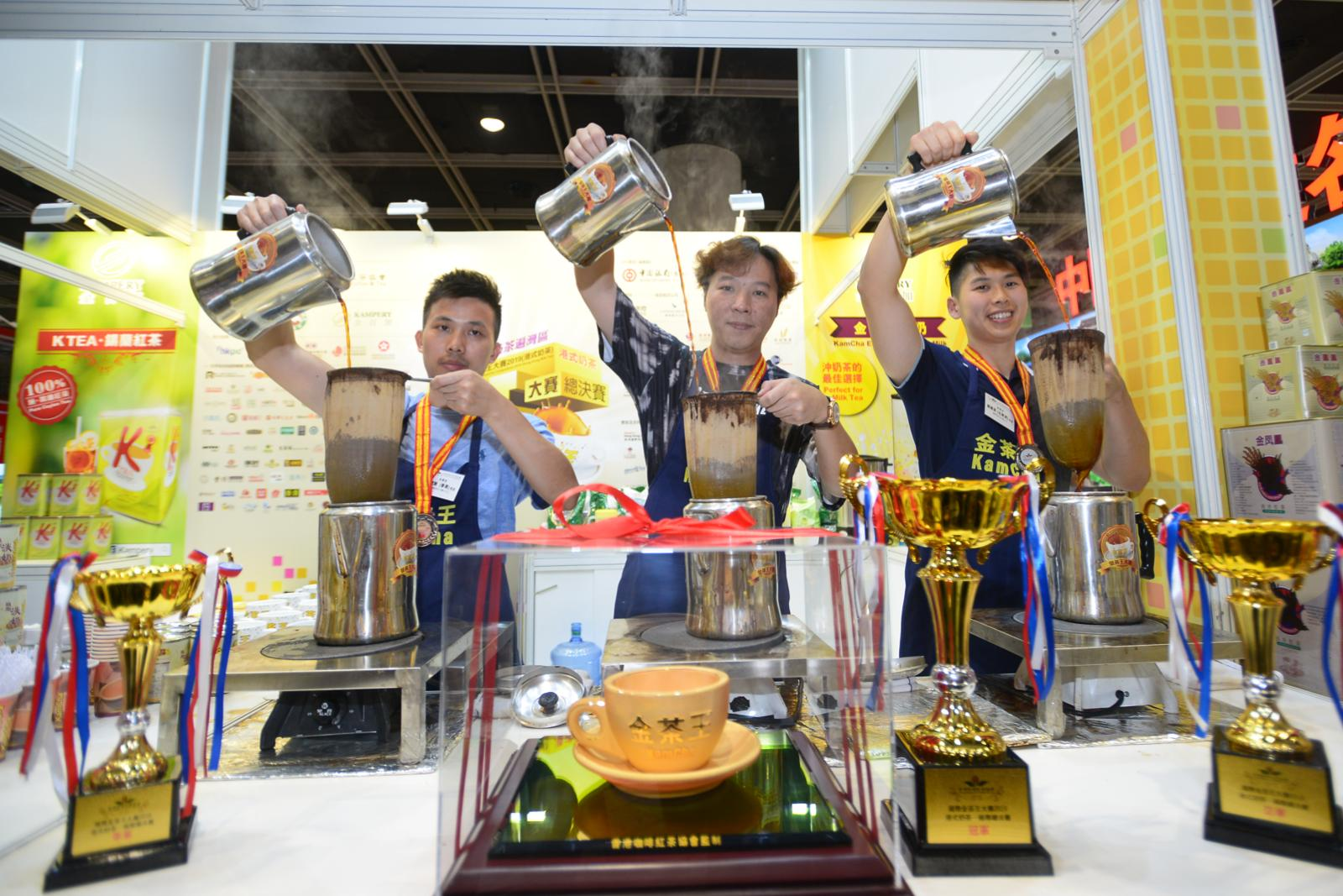 昨同場舉行國際金茶王大賽。