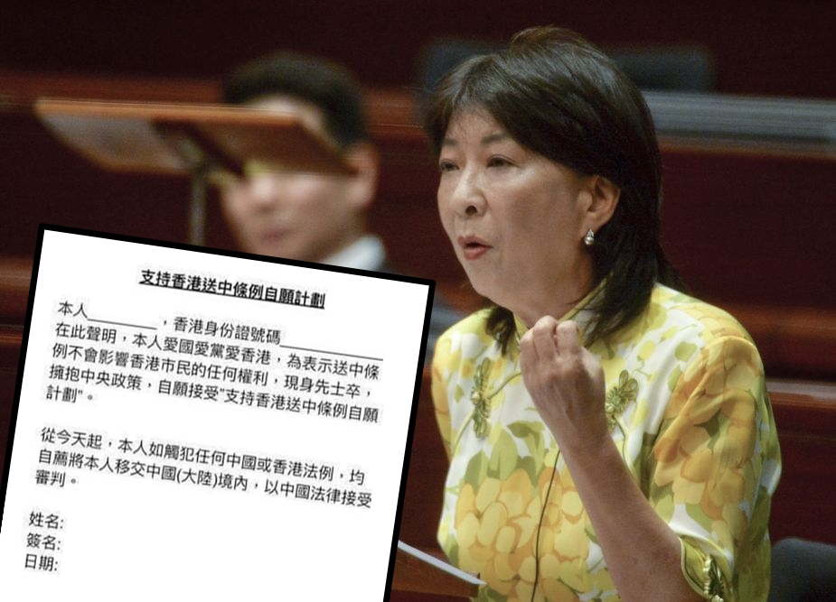 蔣麗芸澄清該後援會專頁與她並無任何關係。