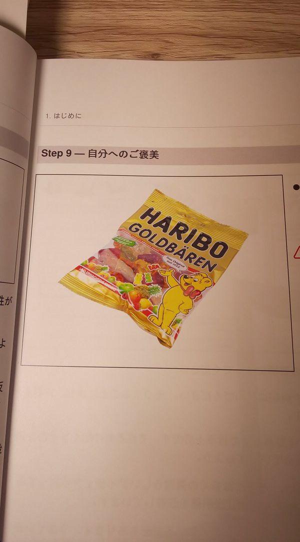 說明書有講軟糖用途。twitter