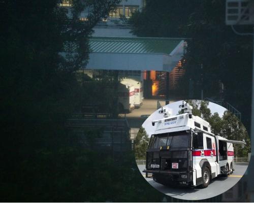 【維園集會】消息指水炮車離開機動部隊基地 前往黃竹坑警察訓練學校戒備