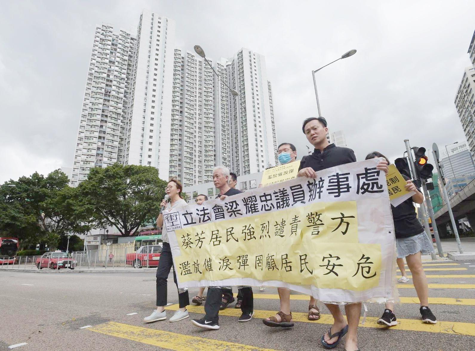 梁耀忠聯同一批葵芳邨居民遊行至葵涌警署遞交請願信。